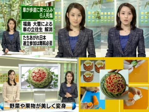 江崎史恵 野菜のカービング