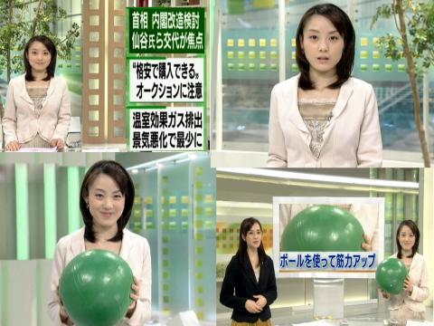 江崎史恵 ボールを使って筋力アップ