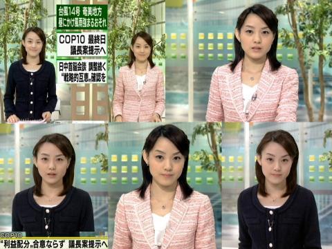 江崎史恵 COP10最終日
