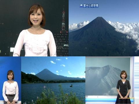 山本志織 富士山初冠雪
