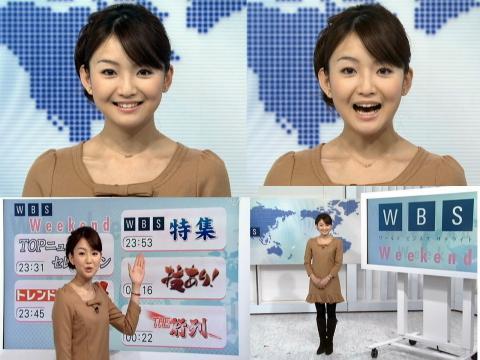 白石小百合 WBS 2011.1.29