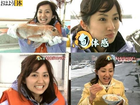 首藤奈知子 故郷でサクラダイを釣る
