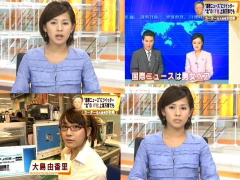 椿原慶子 北朝鮮のIT化