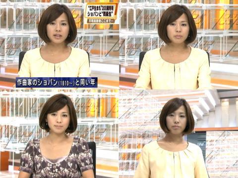 椿原慶子 ニュース読みが似合うアナになった