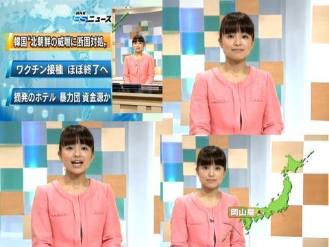結野亜希 BSニュース 5.26