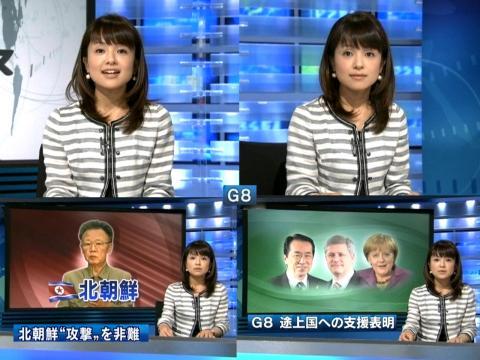 結野亜希 G8は成功?