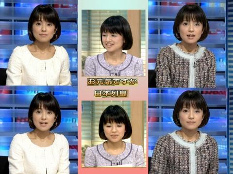 結野亜希 列島ニュース 10.29