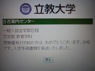 P1000758.jpg