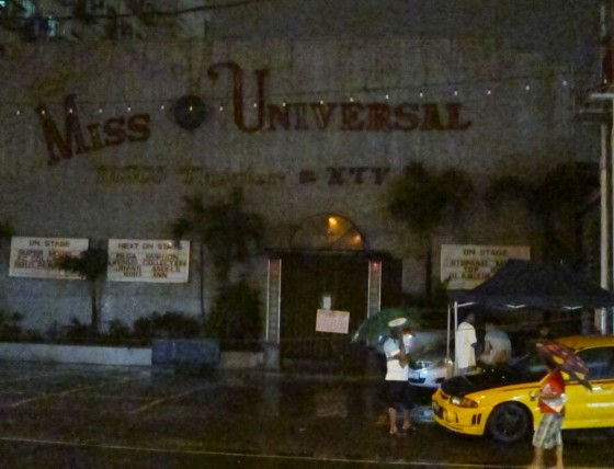 closed miss universal1