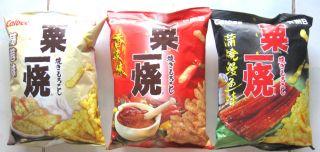 香港カルビー焼きもろこし01_