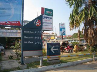 ガソリン5450_201202