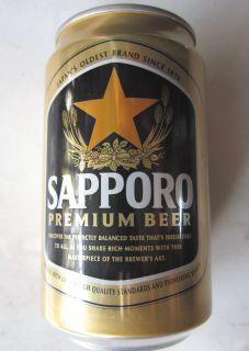 サッポロビール(ベトナム)_