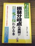 2010_12060007.jpg