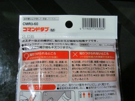 130218_CMR360_03.jpg