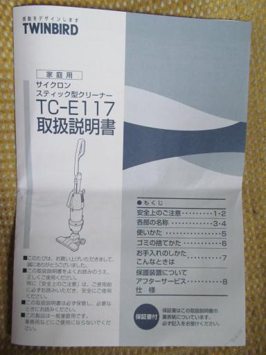 130219_TCE117_19.jpg