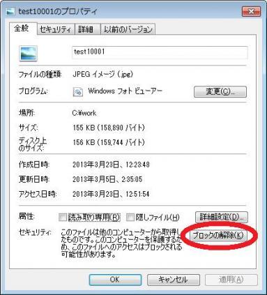 130323_zone02.jpg
