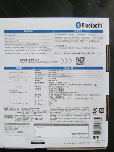 TKFBP014BK06.jpg
