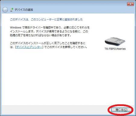 TKFBP014BK28.jpg