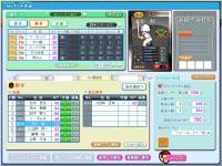 3.19 10-限定①(野手)