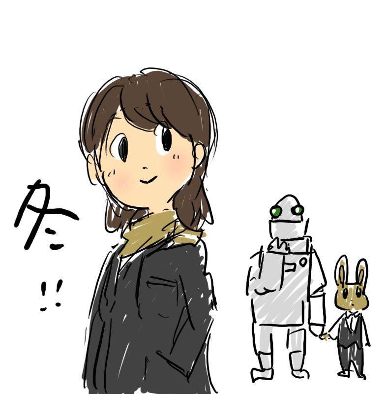 fuyuda.jpg