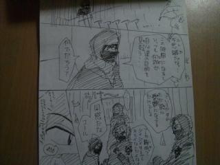 初めて描いた擬人化漫画