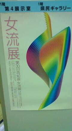 20100320155251.jpg