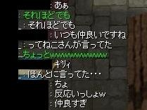 screenOlrun [For+Iri] 739