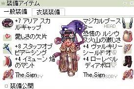 screenOlrun [For+Iri] 913