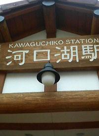 20091024_01.jpg