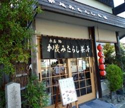 20091031_10.jpg