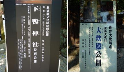 20091031_44.jpg