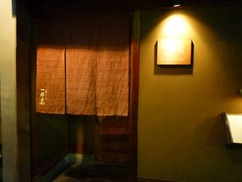 20091101_27.jpg