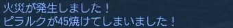 ばかーっ><