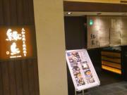 enishidori_convert_20110602154050.jpg
