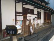hokkyoku-hon_convert_20110912141625.jpg