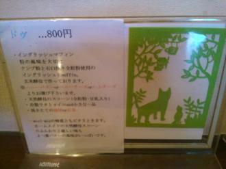 mokukirin1_convert_20111006153528.jpg
