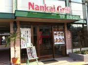 nannkai_convert_20111104184714.jpg