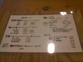 rakubuta1_convert_20110809144216.jpg