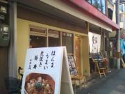 rakubuta_convert_20110809144326.jpg