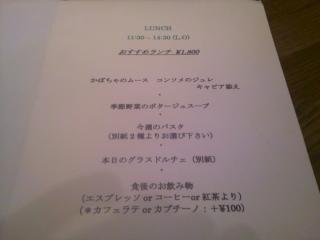 ueki2_convert_20111023212540.jpg