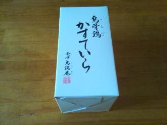 ukeian1_convert_20111024210125.jpg
