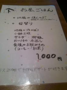 yamato1_convert_20110524140751.jpg