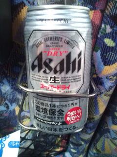 moblog_3529449e.jpg