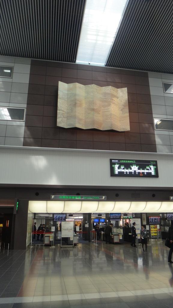 羽田空港・壁画5