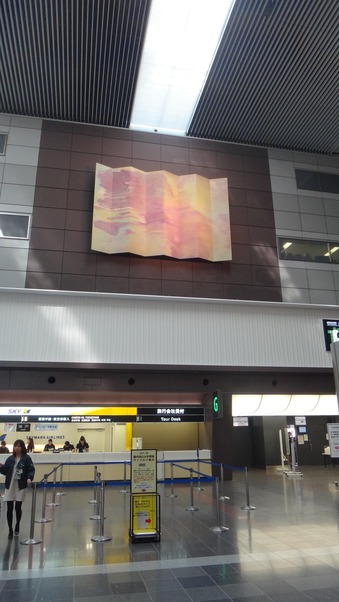 羽田空港・壁画6