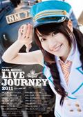 NANA MIZUKI LIVE JOURNEY 2011 ポスター画像
