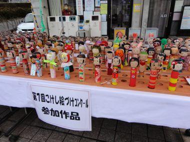 2012土湯祭01