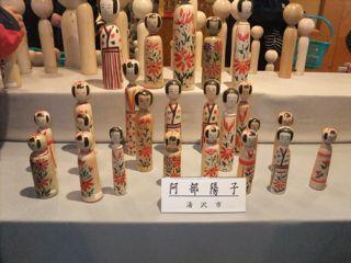 2013秋田04