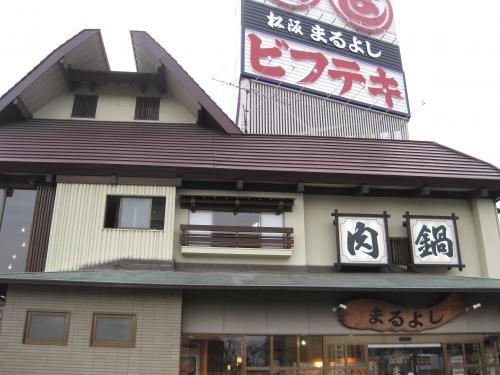 松阪・伊勢 004