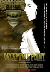 deception poster2
